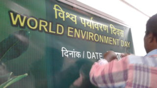 World Environment Day(WED)