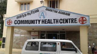 NGOに訪問してきました!~ANANTHA ASHRAM TRUST~