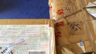 日本からの荷物がサプライズだった件。