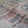【11/29更新】インドで急に500Rsと1,000Rsが使えなくなった!現状と対応についてのまとめ。