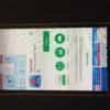 #15 養蚕農家訪問記〜Unified Payment Interface(UPI)問題〜